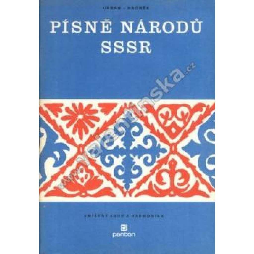 Písně národů SSSR