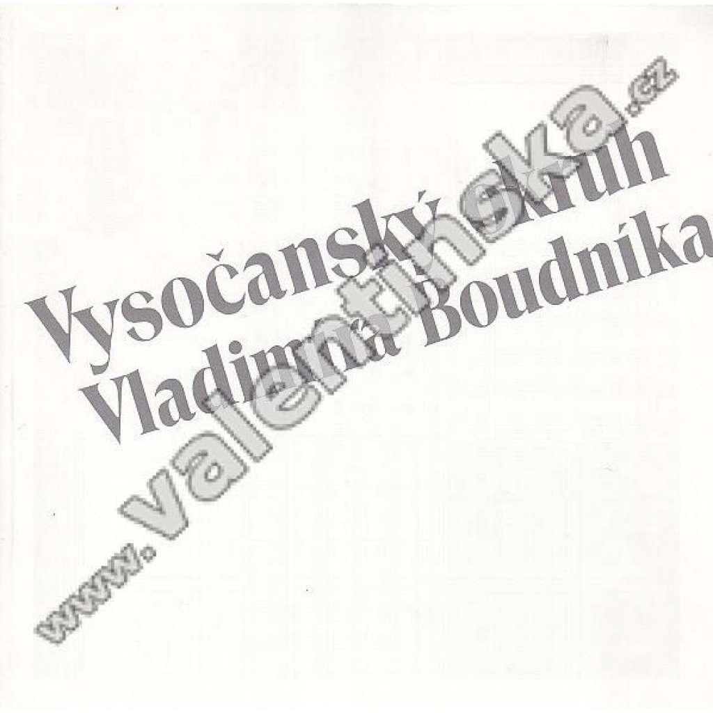 Vysočanský okruh Vladimíra Boudníka