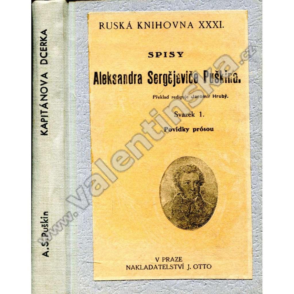 Spisy Aleksandra Sergejeviče Puškina, sv. 1