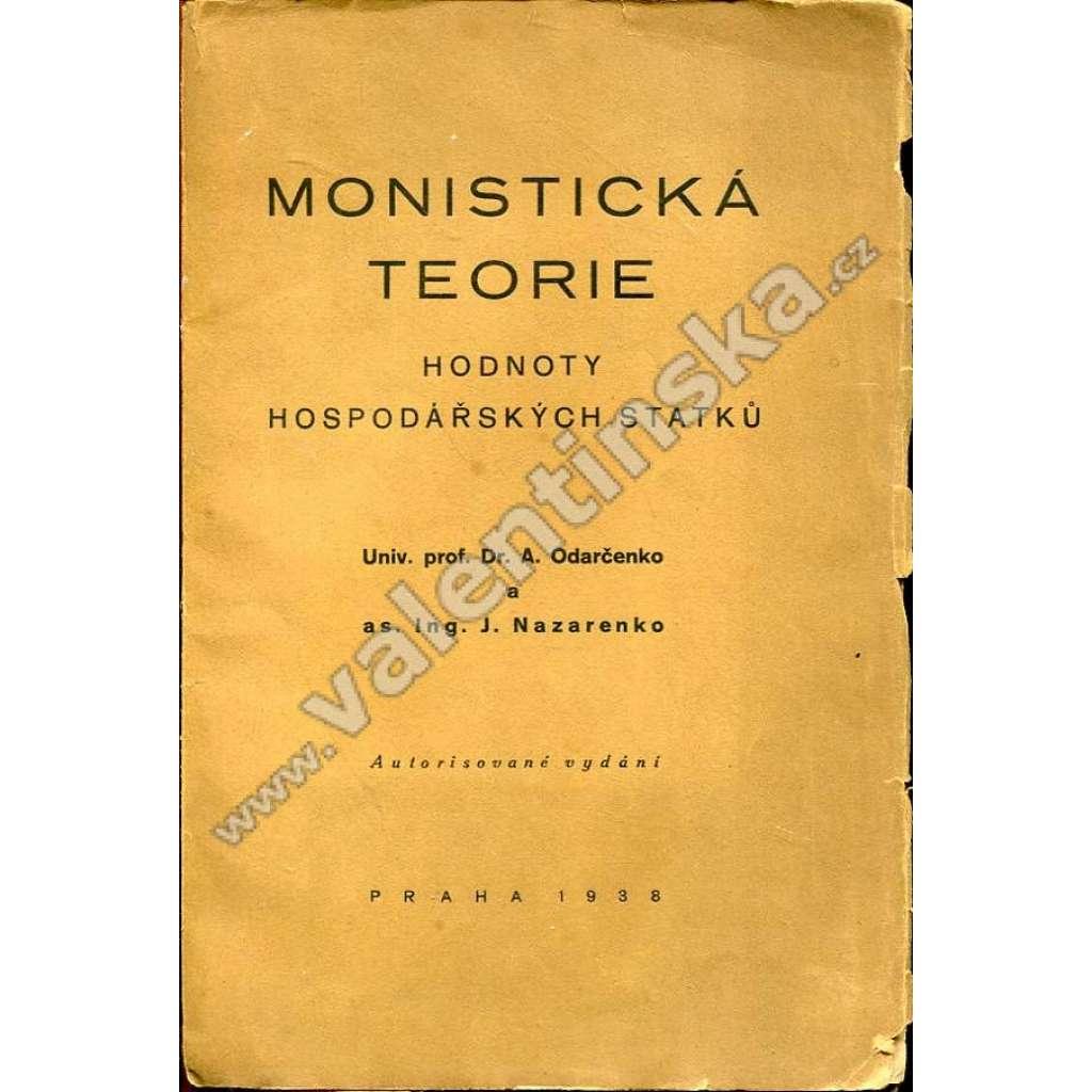 Monistická teorie