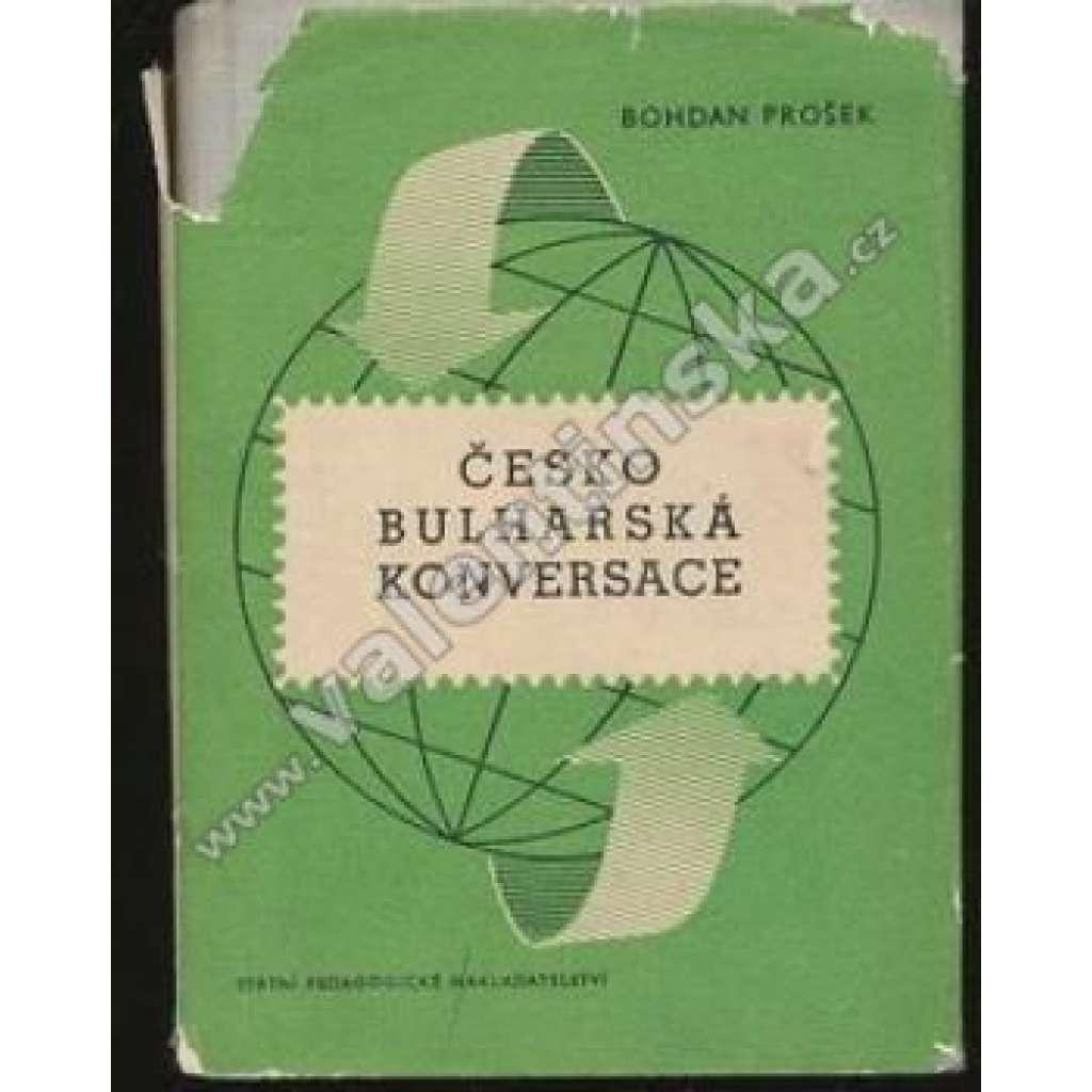 Česko-bulharská konversace