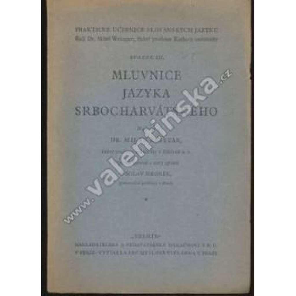 Mluvnice jazyka srbochorvátského