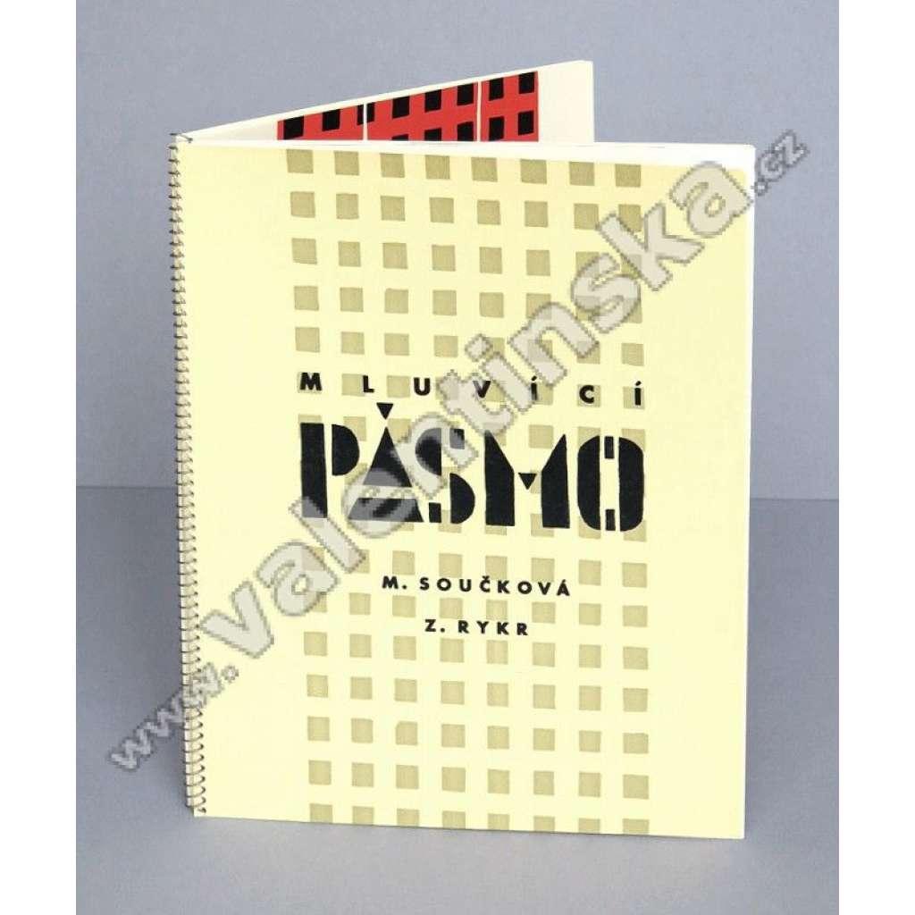 Mluvící pásmo - Reprint 2006