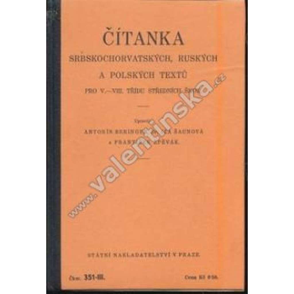Čítanka srbochorvatských, ruských a polských textů