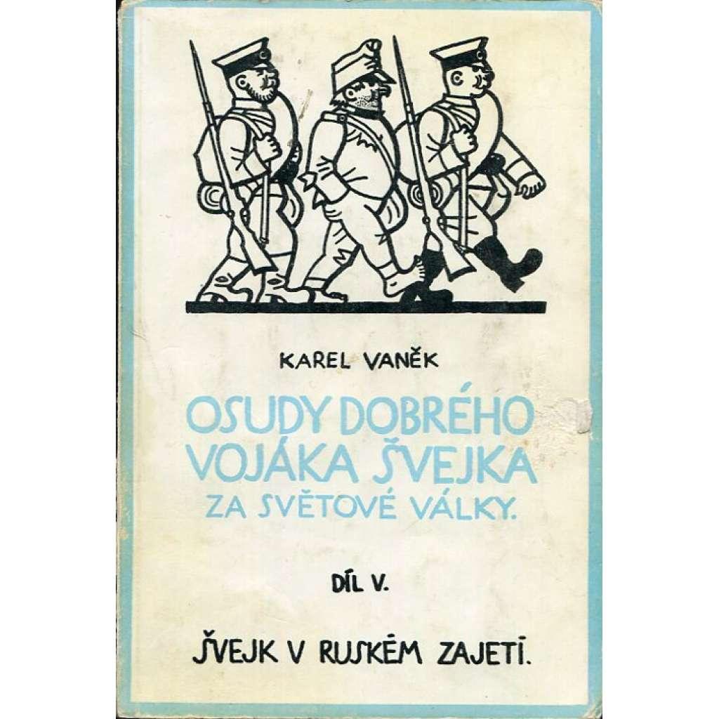 Švejk v ruském zajetí (exilové vydání; Osudy dobrého vojáka Švejka 5.)