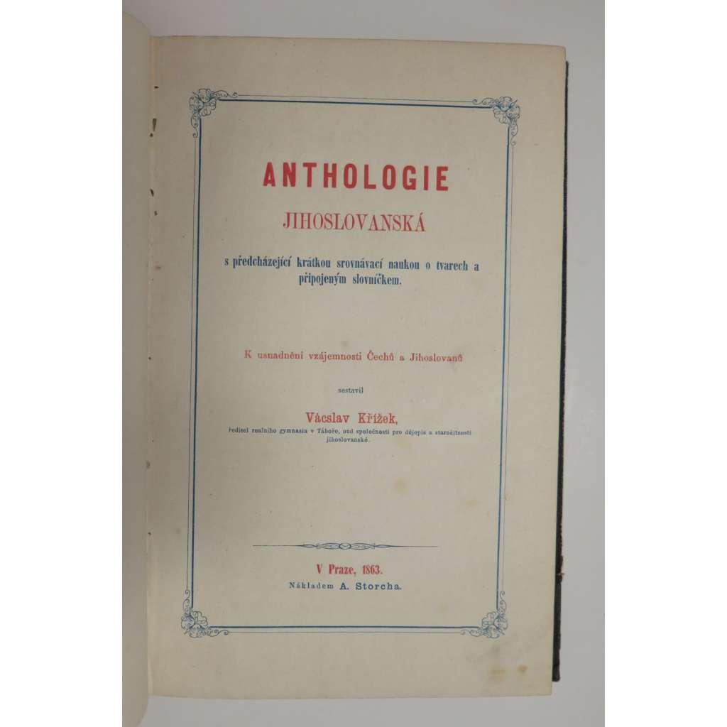 Anthologie jihoslovanská -S předcházející krátkou srovnávací naukou o tvarech a připojeným slovníčkem
