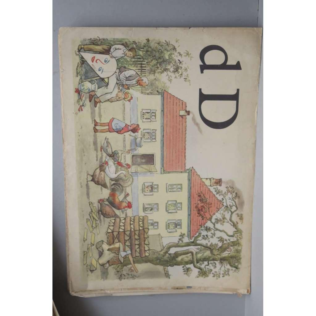 Živá abeceda - písmeno D - dům - školní plakát