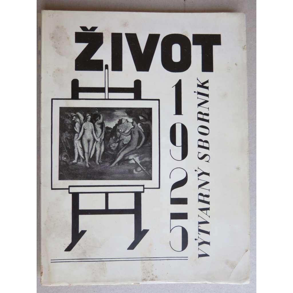 ŹIVOT, výtvarný sborník, roč. 5.- (1925) - OBÁLKA SUTNAR