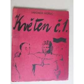 Květen č. 1 (básně) - obálka a ilustrace Jan Smetana (1946)