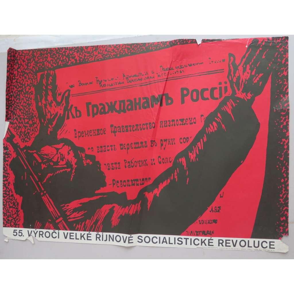 Plakát - 55. výročí VŘSR 1972 - komunismus, propaganda