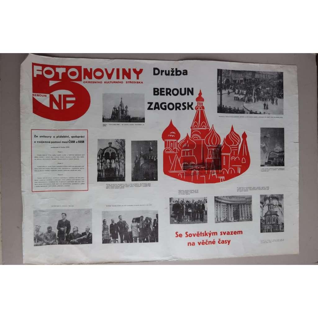 Plakát - Foto-noviny Beroun - okresní kulturní středisko - komunismus - Družba Zagorsk