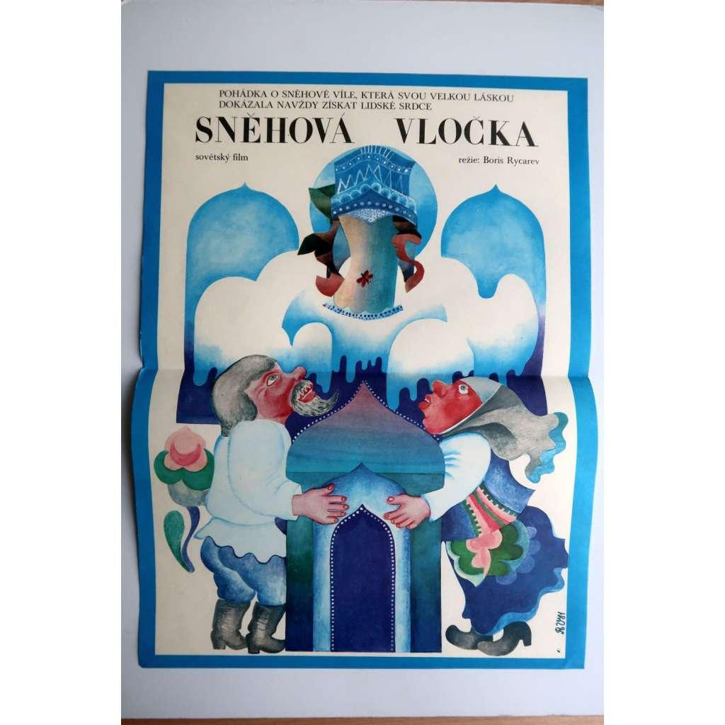 Sněhová vločka (filmový plakát, film SSSR 1980, režie Boris Rycarev, pohádka)