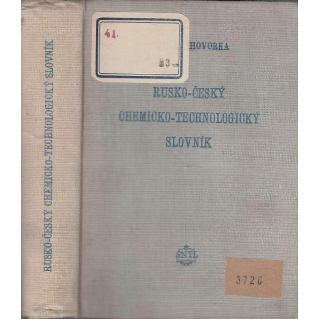 Rusko-český chemicko-technologický slovník
