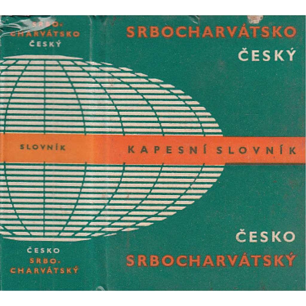 Srbocharvátsko-český a česko-srbocharvátský kapesní slovník