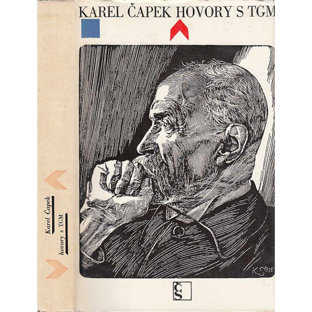 Hovory s T. G. Masarykem (Karel Čapek - prezident Masaryk)