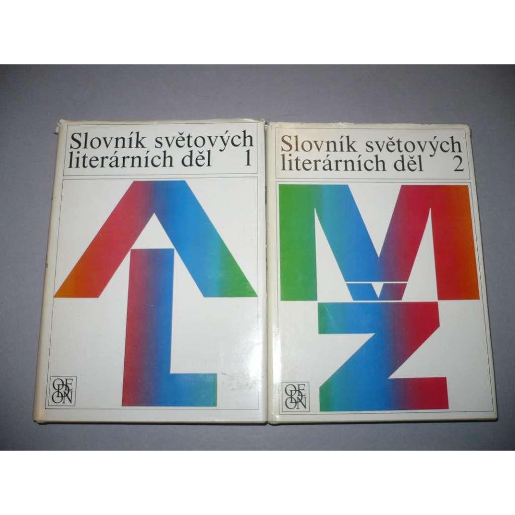 Slovník světových literárních děl, 2 svazky