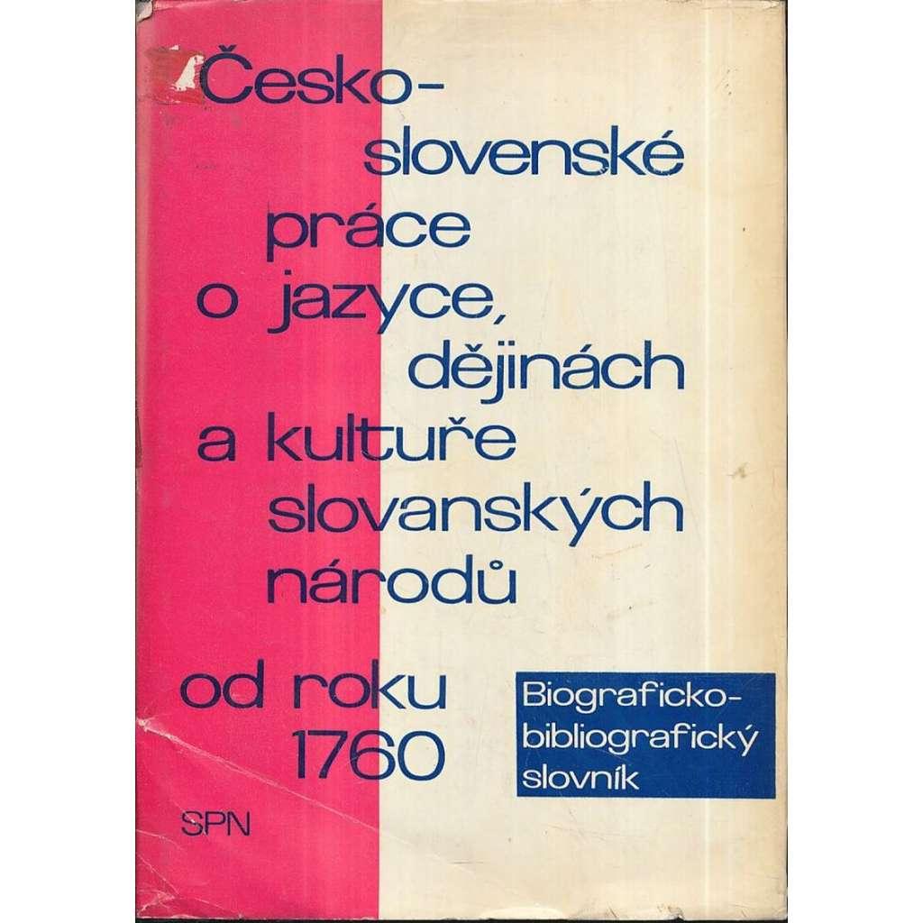 Československé práce o jazyce, dějinách...
