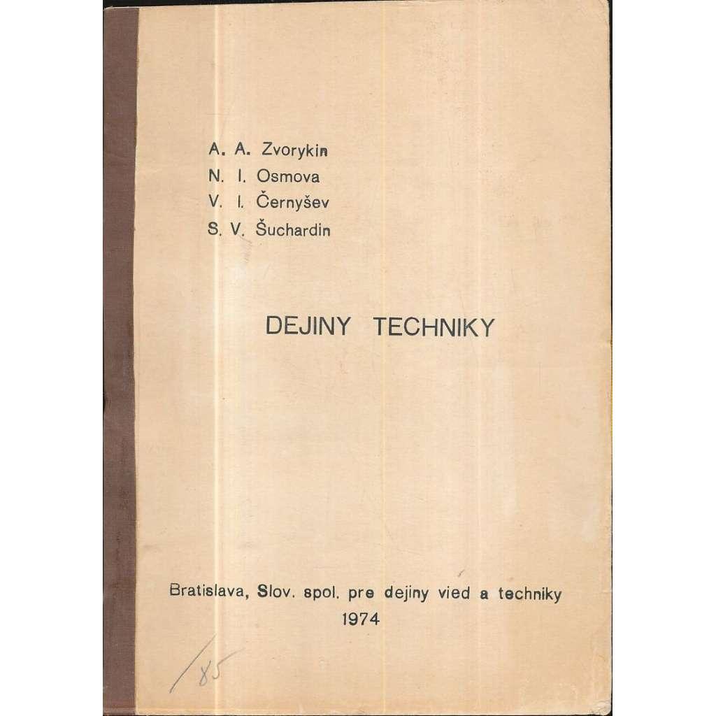 Dejiny techniky