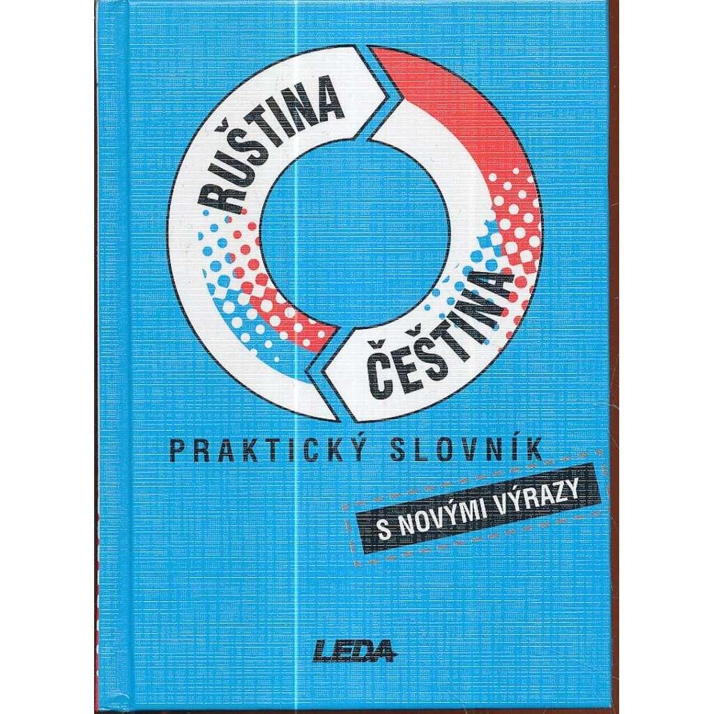 Ruština-čeština. Praktický slovník