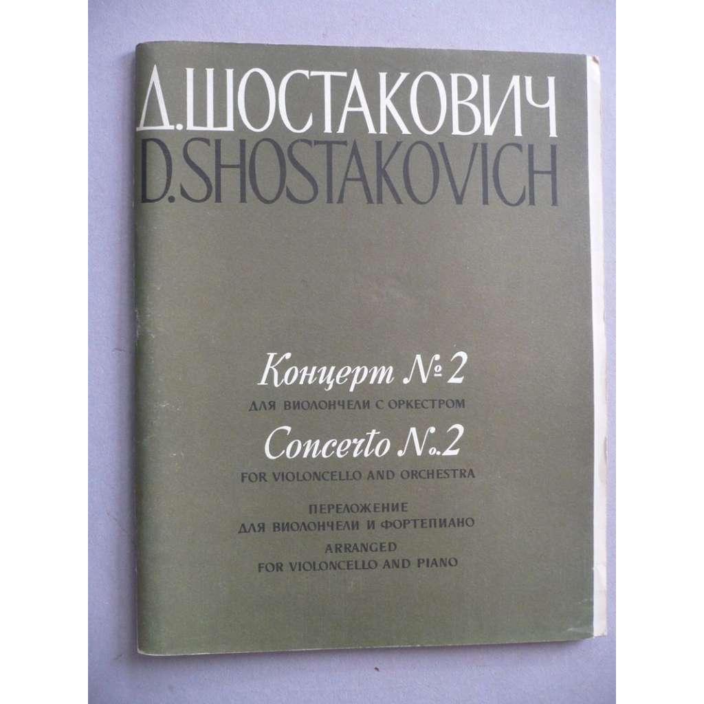 Concerto No.2