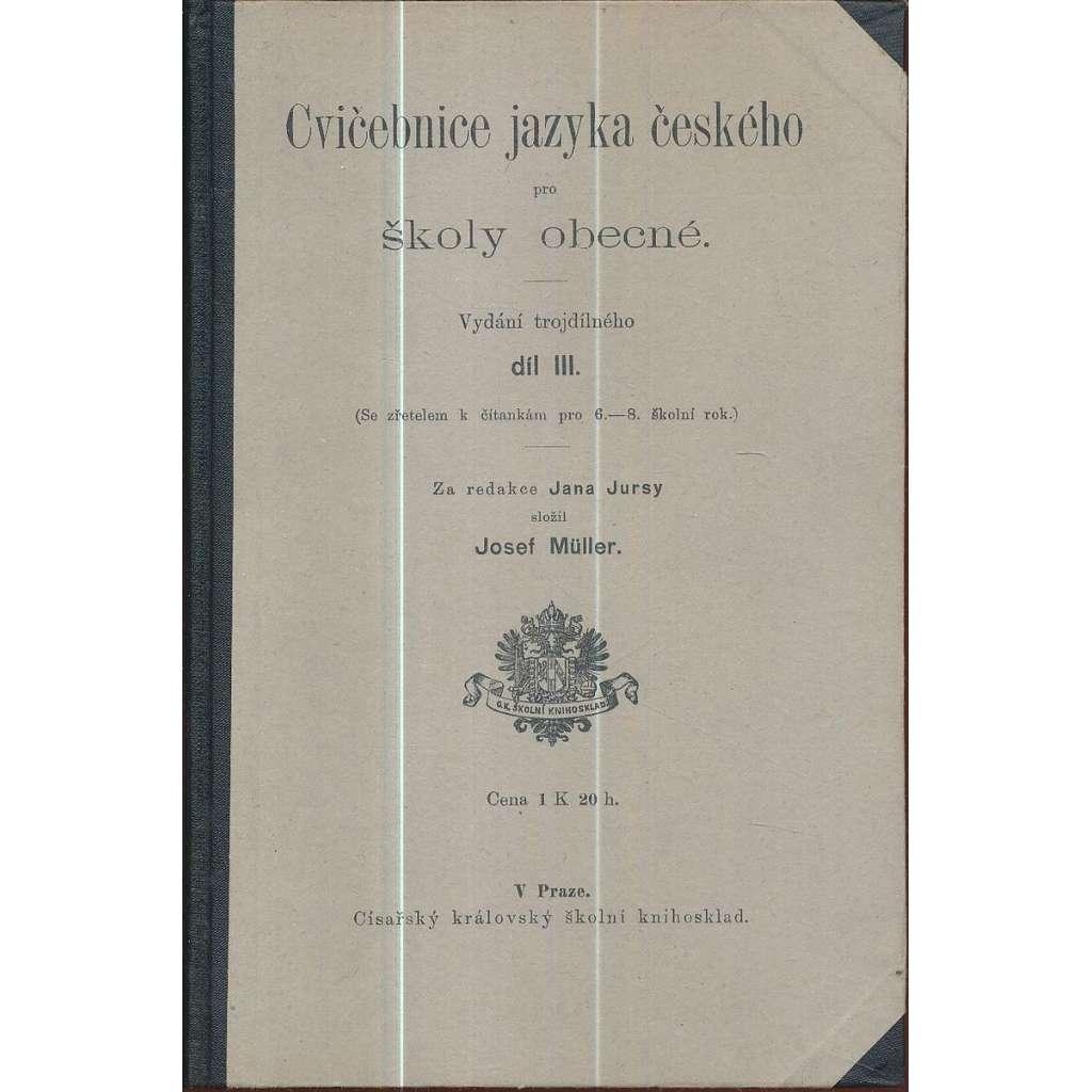 Cvičebnice jazyka českého, III.