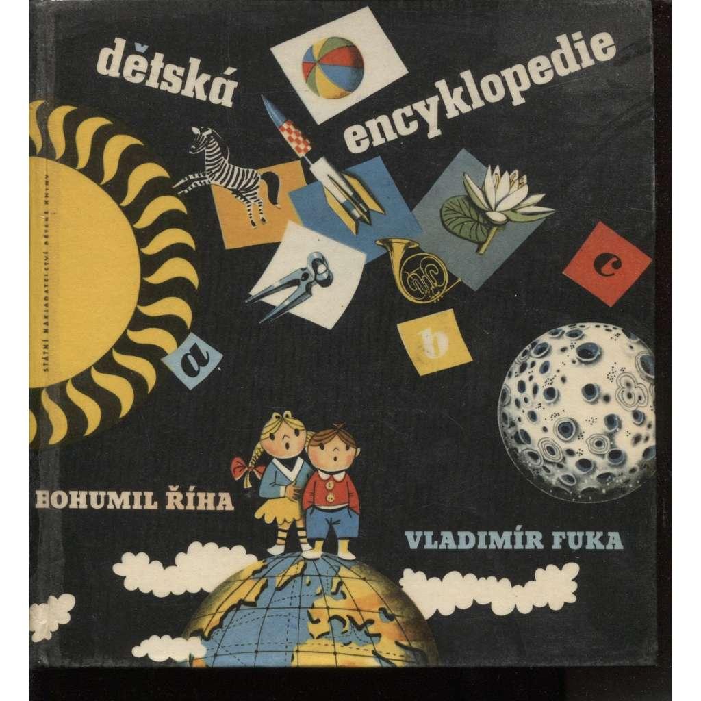 Dětská encyklopedie (ilustrace Vladimír Fuka)