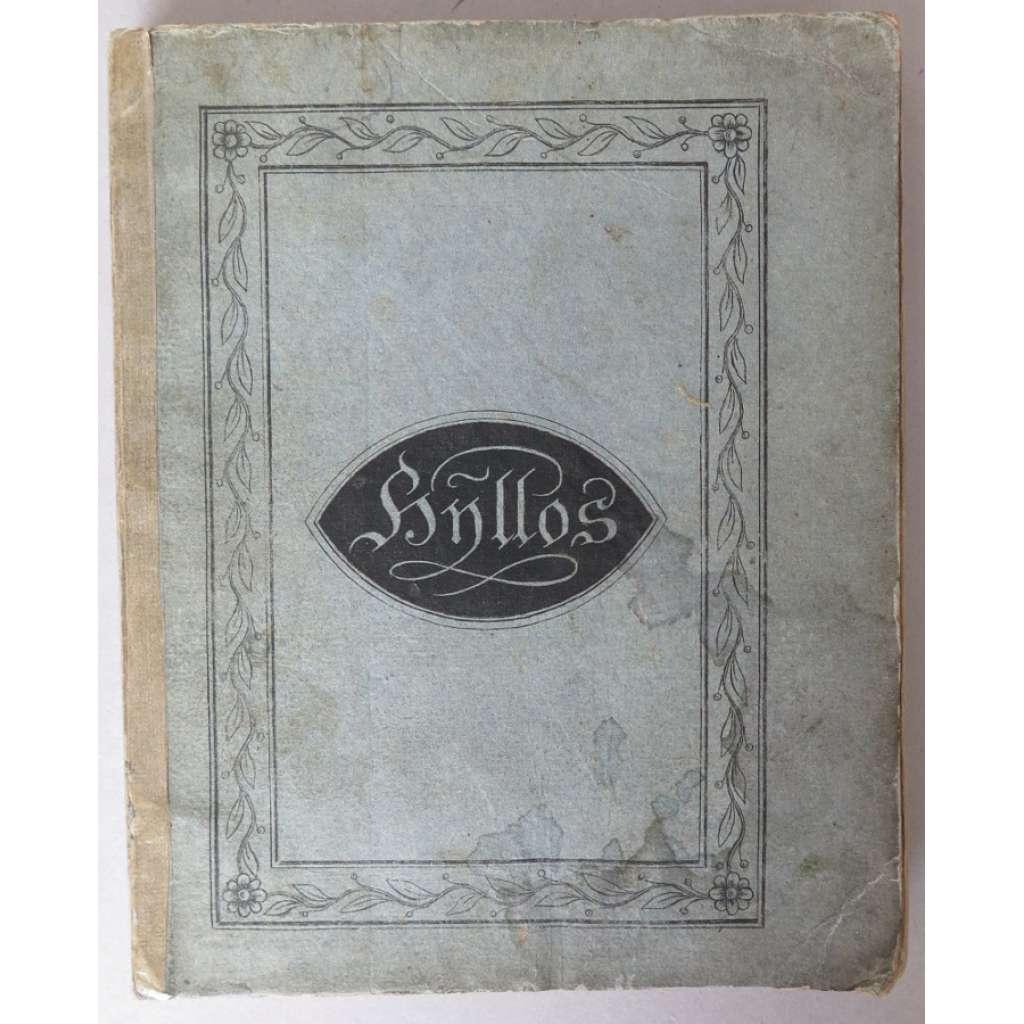 Hyllos. Vermischte Aufsätze, belehrenden und unterhaltenden Inhalts, III. Jahrgang, I. Band, 1821
