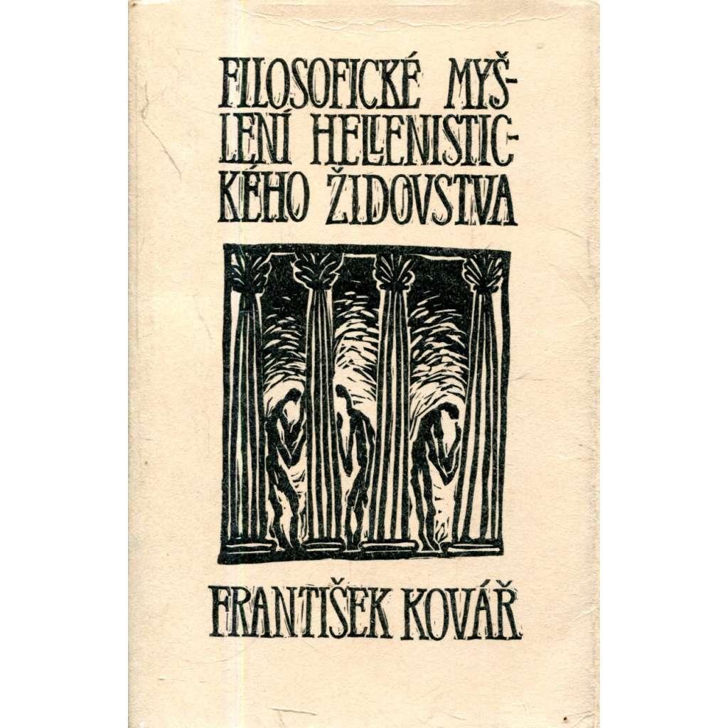Filosofické myšlení hellenistického židovstva