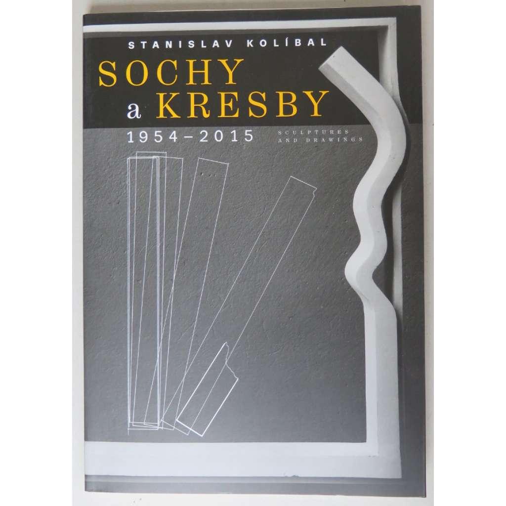 Stanislav Kolíbal. Sochy a kresby 1954-2015 / Sculptures and Drawings 1954-2015