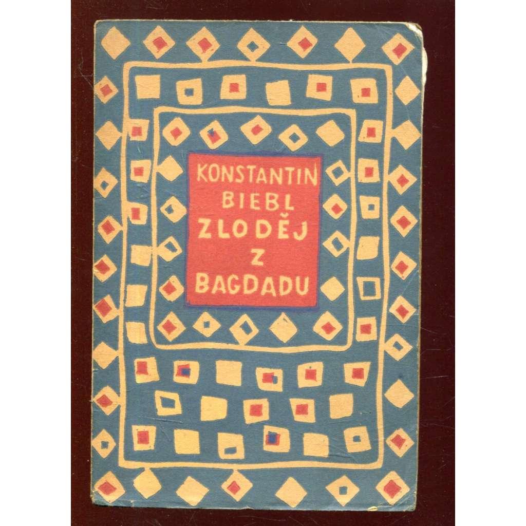Zloděj z Bagdadu - obálka Josef Čapek