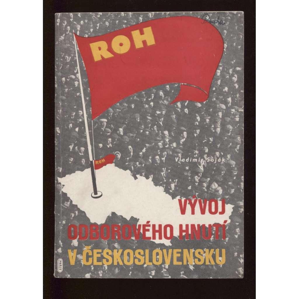 Vývoj odborového hnutí v Československu