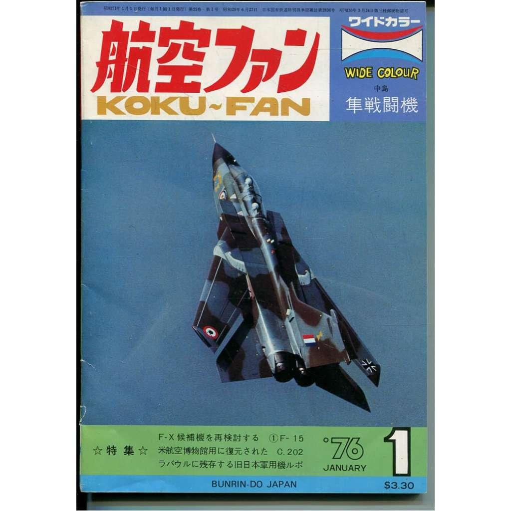 The Koku-Fan 1/1976, Vol. 25, No. 1 (letectví, letadla)