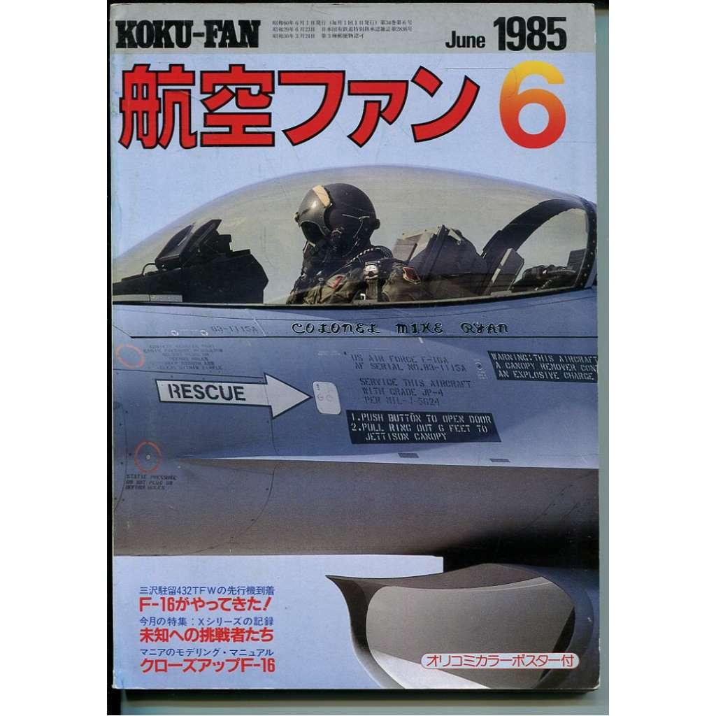 The Koku-Fan 6/1985, Vol. 34, No. 6 (letectví, letadla)
