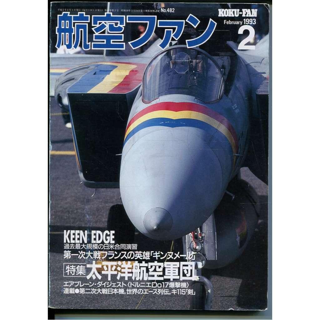 The Koku-Fan 2/1993, Vol. 42, No. 2 (letectví, letadla)