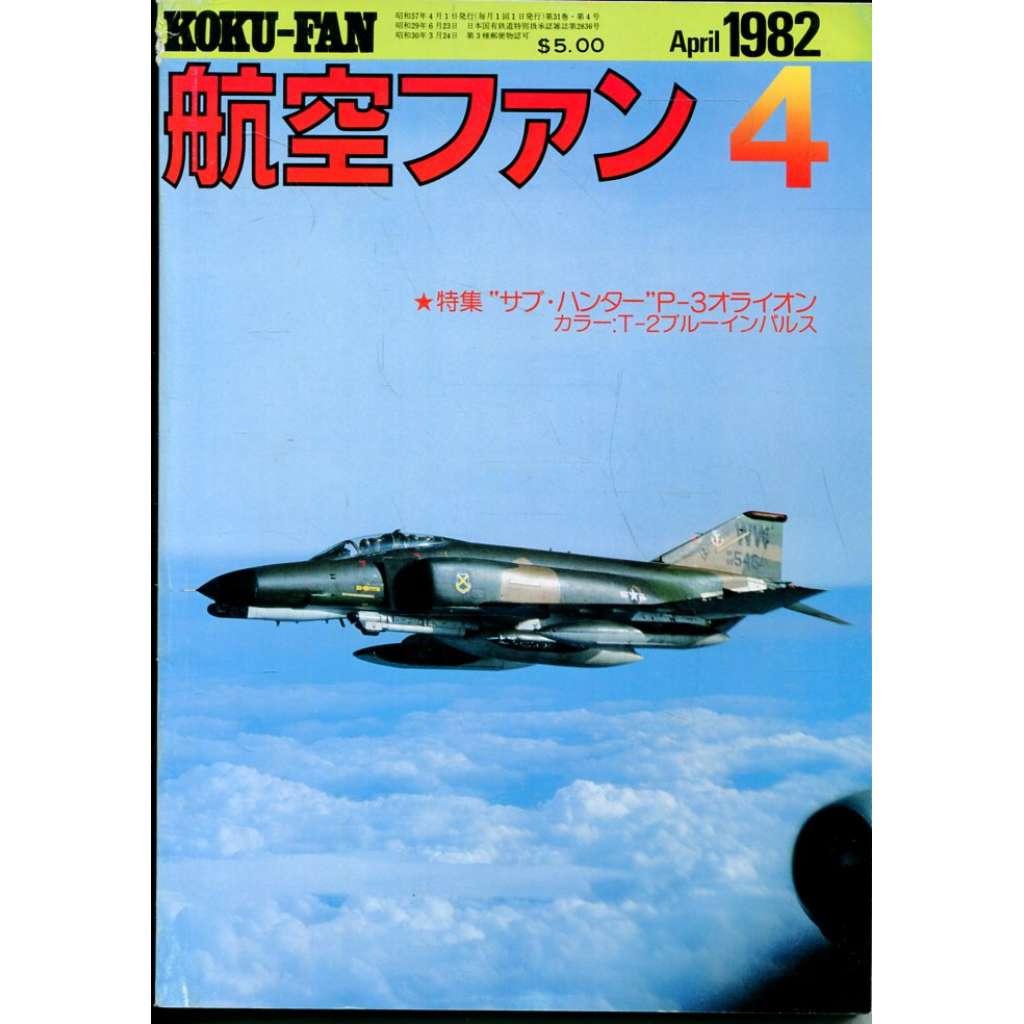 The Koku-Fan 4/1982, Vol. 31, No. 4 (letectví, letadla)