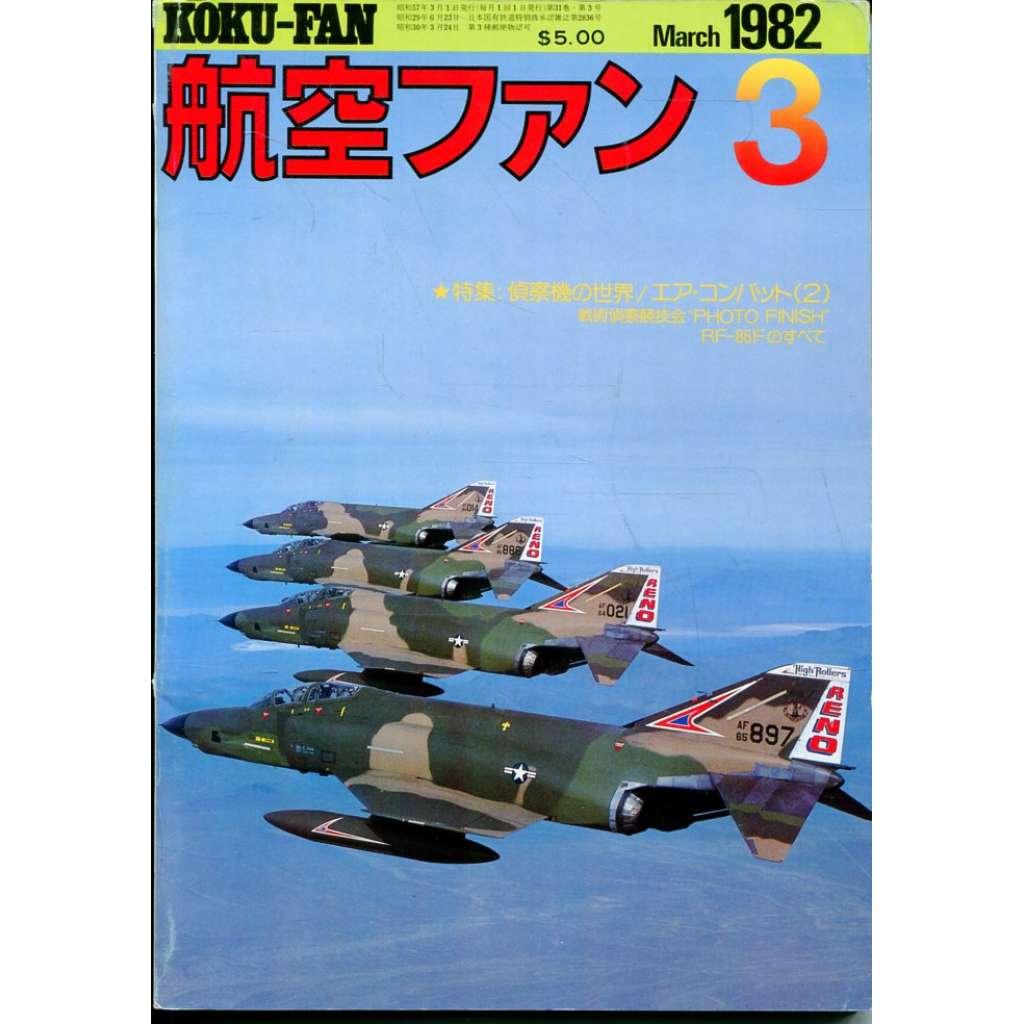 The Koku-Fan 3/1982, Vol. 31, No. 3 (letectví, letadla)