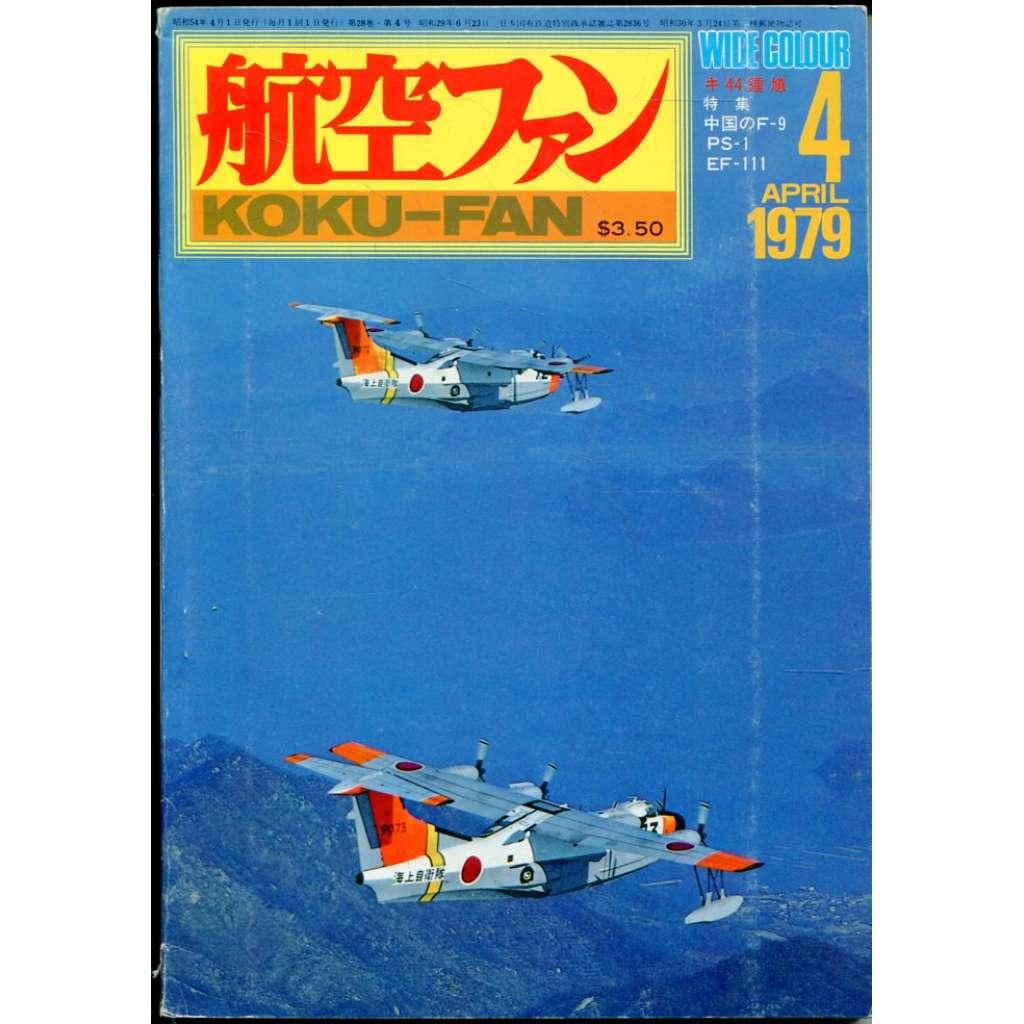 The Koku-Fan 4/1979, Vol. 28, No. 4 (letectví, letadla)