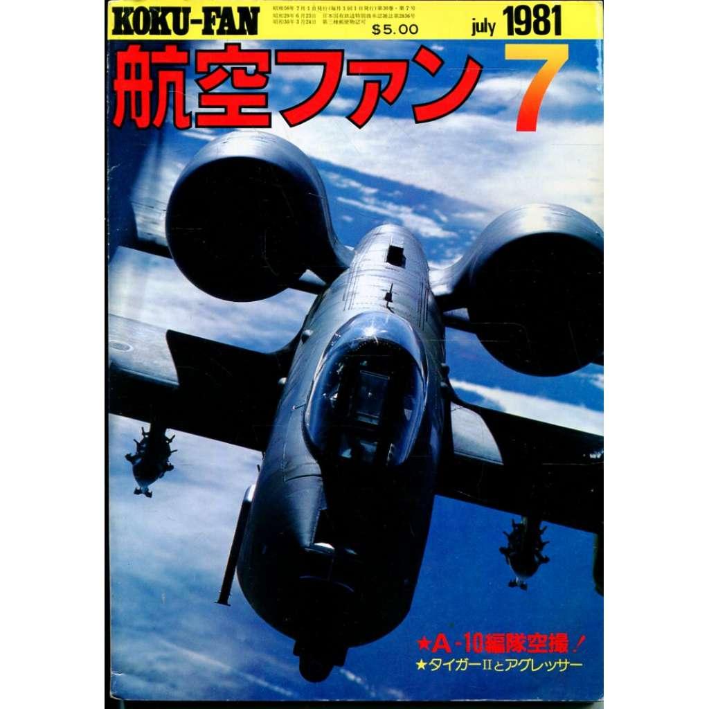 The Koku-Fan 7/1981, Vol. 30, No. 7 (letectví, letadla)