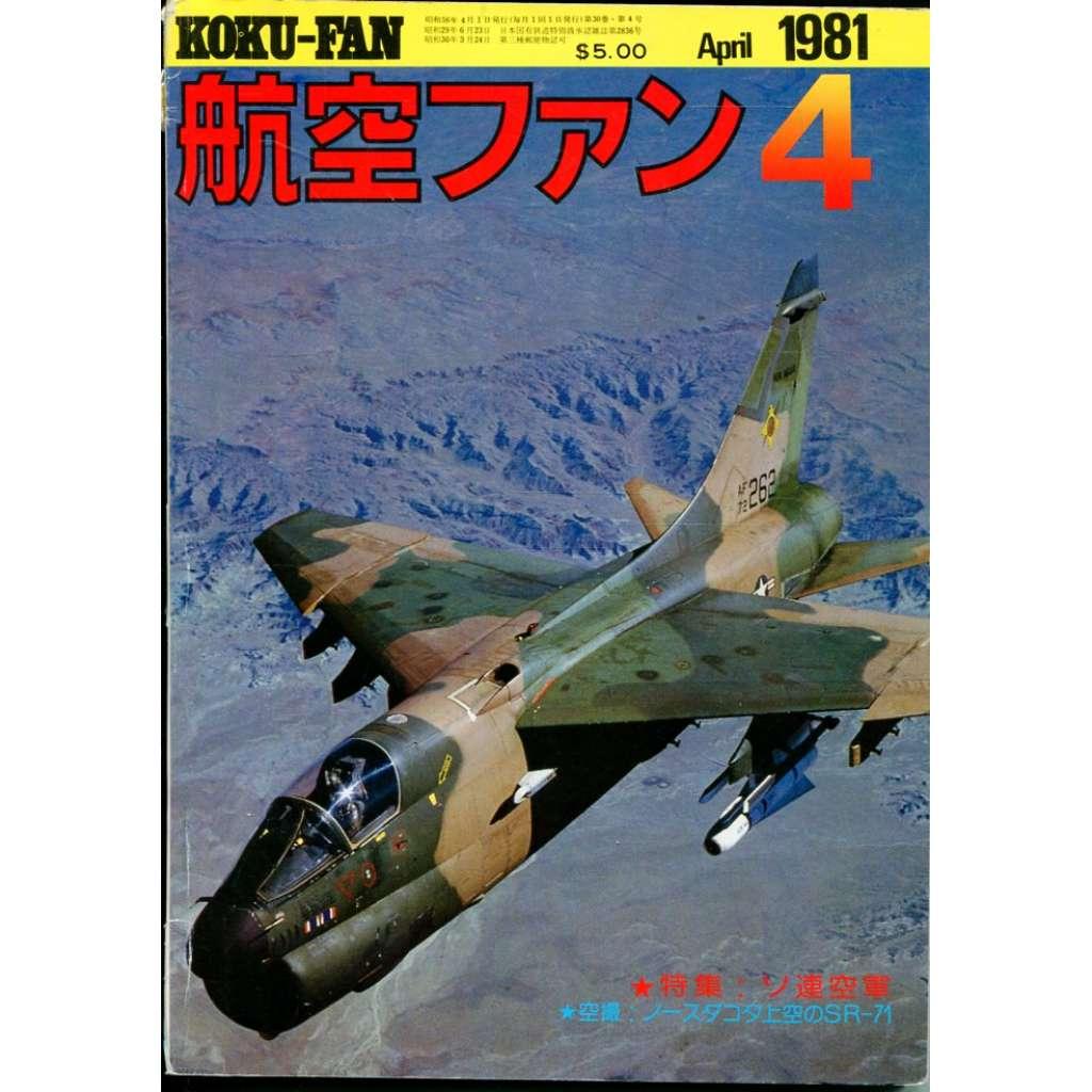 The Koku-Fan 4/1981, Vol. 30, No. 4 (letectví, letadla)