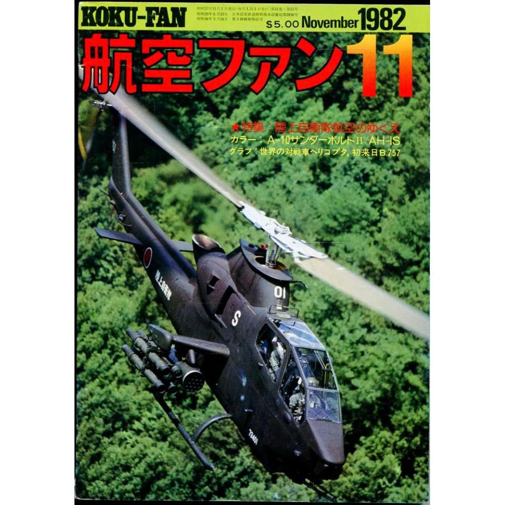 The Koku-Fan 11/1982, Vol. 31, No. 11 (letectví, letadla)