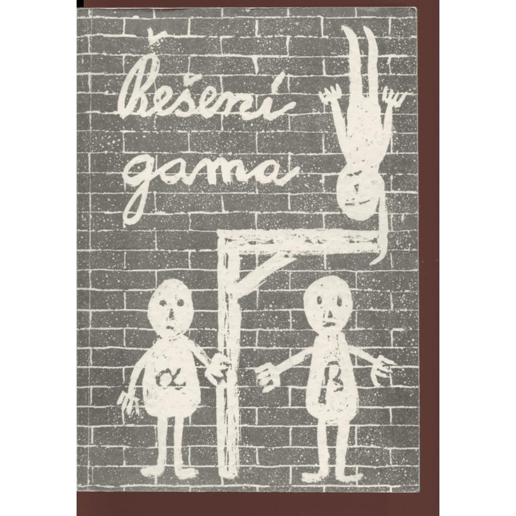 Řešení gama (exilové vydání)