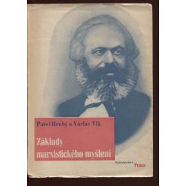 Základy marxistického myšlení (obálka Karel Teige)