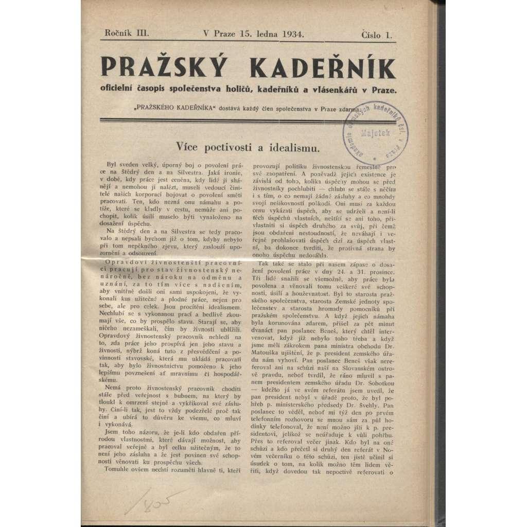 Pražský kadeřník, čísla 1-12, roč. III./1934 (móda)