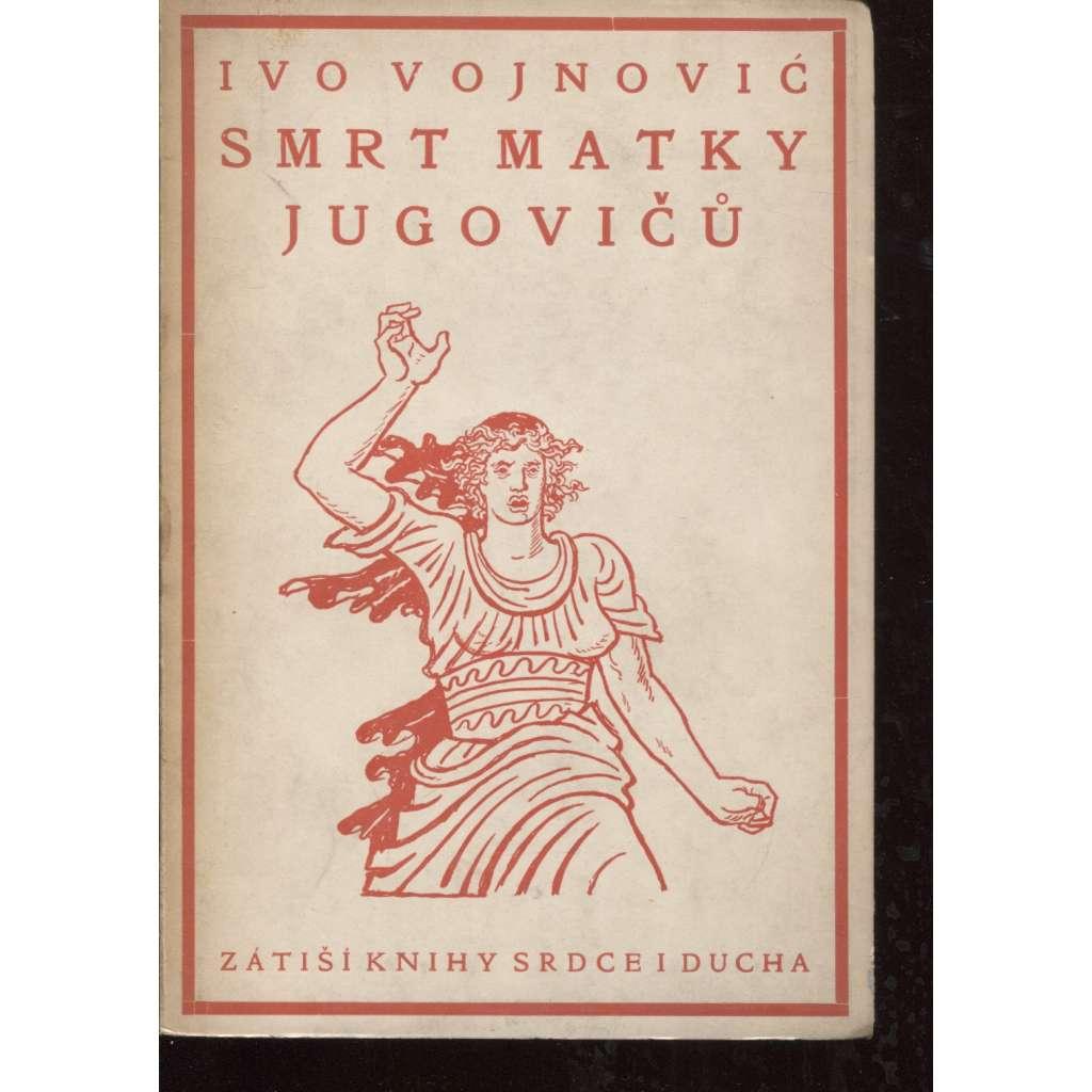 Smrt matky Jugovičů