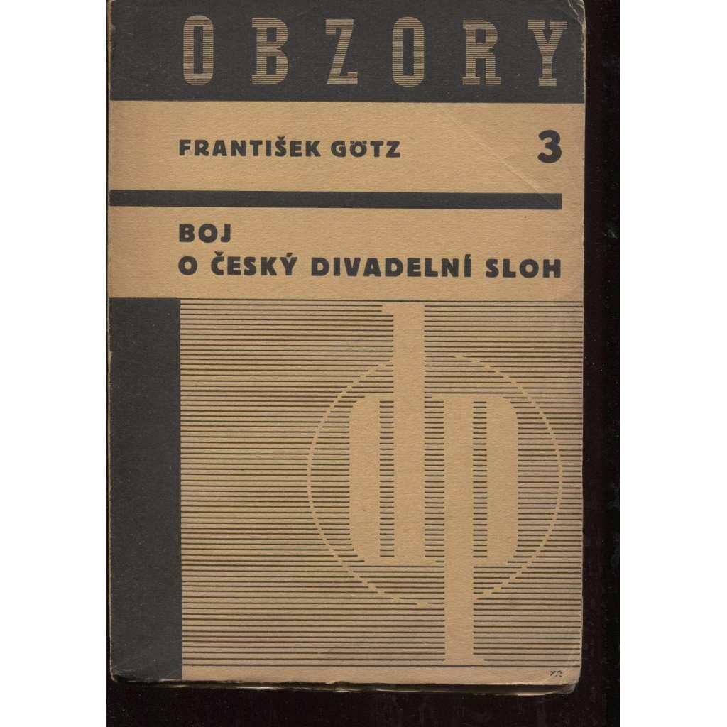Boj o český divadelní sloh (obálka Jaroslav Šváb)