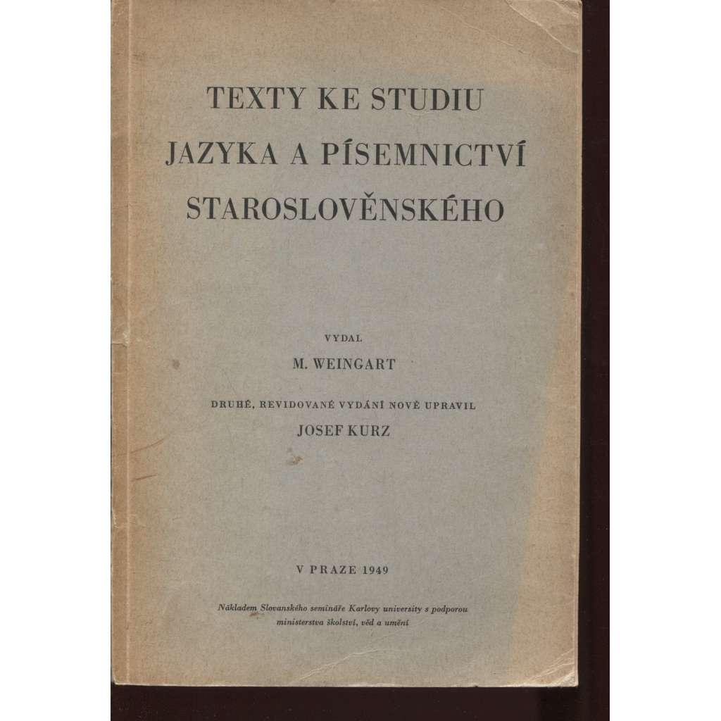 Texty ke studiu jazyka a písemnictví staroslověnského (staroslověnština - čítanka textů)