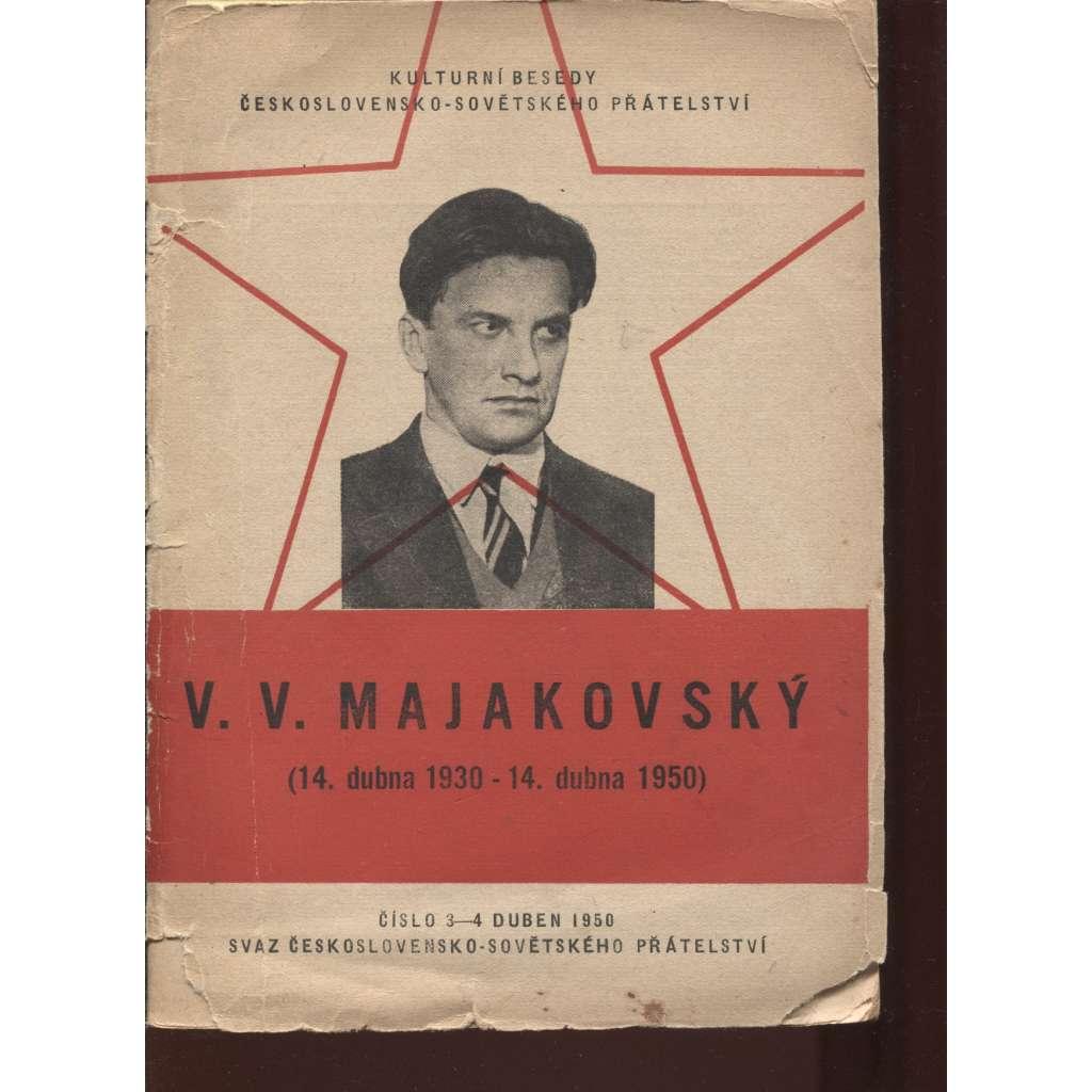 V. V. Majakovský (Kulturní besedy československo sovětského přátelství)