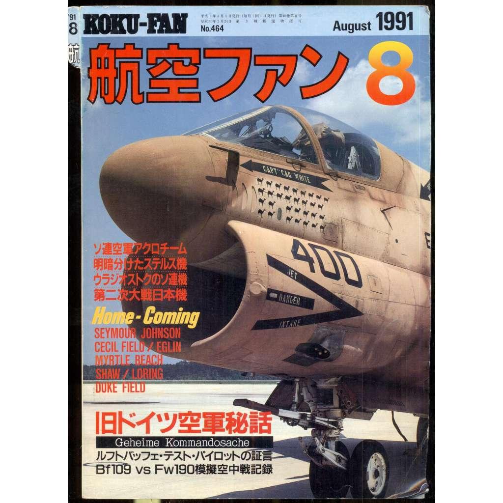 The Koku-Fan, August 1991, Vol. 40, No. 8 (464)