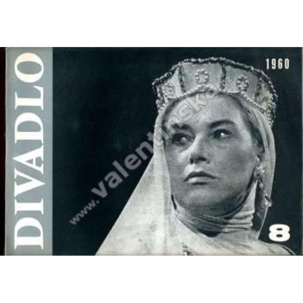 Divadlo - srpen/1960