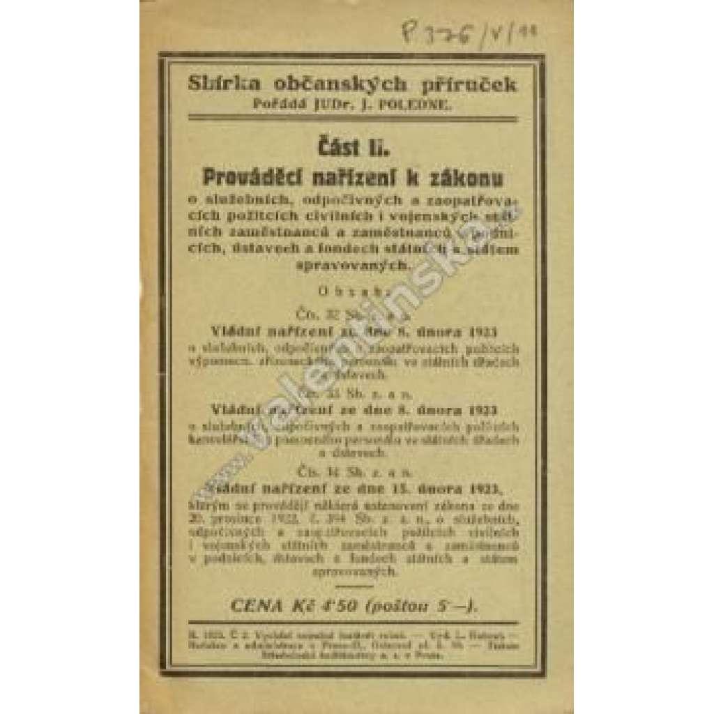 Sbírka občanských příruček, část II.